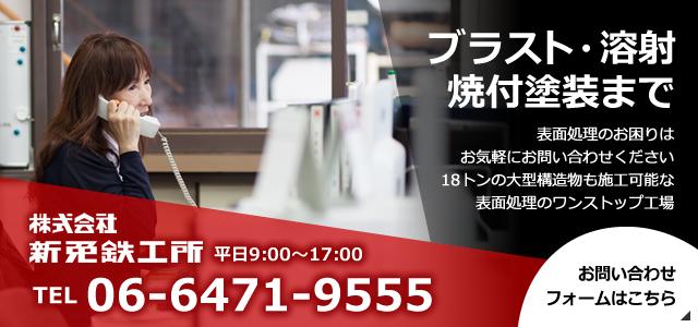 ShinmenBanner.jpg