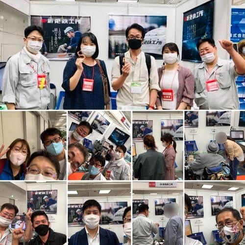 大阪勧業展2020ありがとうございました.jpg